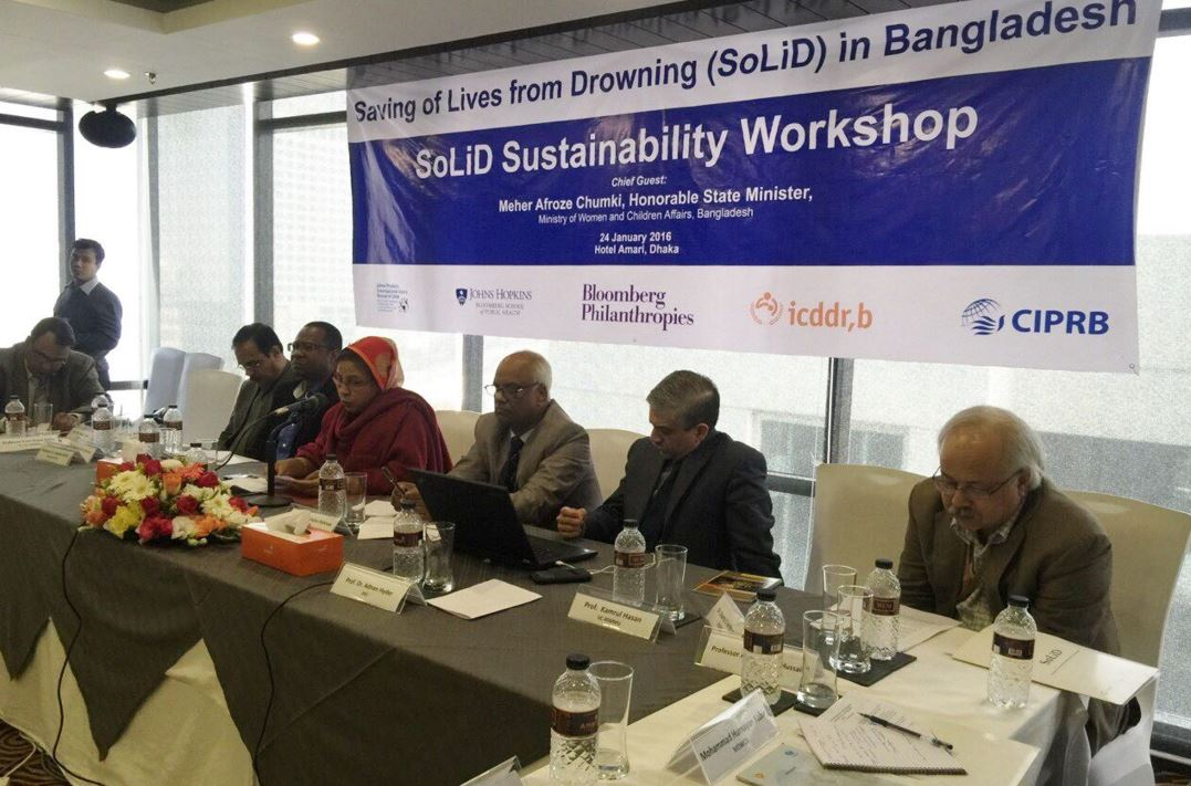 Solid Sustainability Workshop 2016