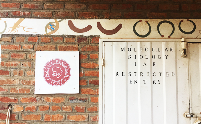 Entrance to the Molecular Biology Lab in Macha, Zambia
